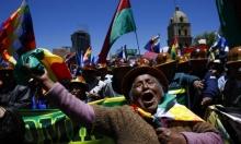 بعد أكثر من عقد: بوليفيا تجدد علاقتها مع إسرائيل