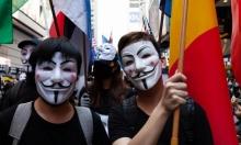 """الصين تحذر واشنطن من """"إجراءات صارمة"""" ضد تدخلها في هونج كونج"""