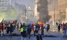العراق يتعهد بمحاسبة المسؤولين عن حرق قنصلية إيران