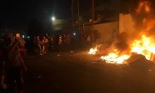 الخارجية العراقية: إحراق القنصلية الإيرانية هدفه الإضرار بالعلاقات الثنائية