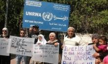 """مشروع قانون لحظر نشاط """"أونروا"""" في القدس"""