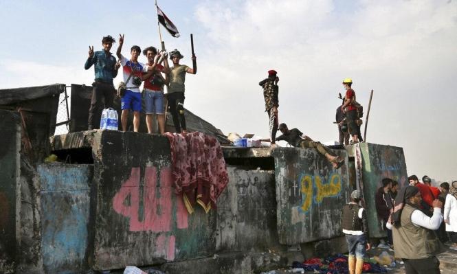 مقتل 14 متظاهرا في مواجهات مع قوات الأمن جنوبي العراق