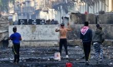 القمع مستمر بالعراق: 15 قتيلًا في محافظات الجنوب