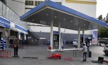 إضراب محطات الوقود.. مطب آخر يشل لبنان