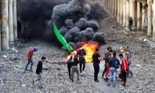 الدم العراقي: استقالات وتحقيقات للتهرب من المسؤولية