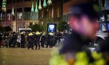 هولندا: ثلاثة جرحى بعملية طعن في لاهاي