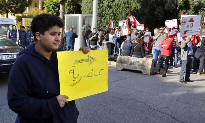 الاتحاد الأوروبي: لا نؤيد توطين اللاجئين السوريين في لبنان