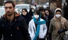 الضباب السام يغلق المدارس في إيران