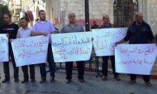الأسرى المحررون المقطوعة رواتبهم يواصلون الإضراب عن الطعام