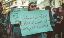 منال شلبي: مجتمعنا ما زال يشكل دفيئة لقتل النساء بشكل غير مباشر