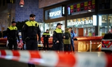 الشرطة الهولندية تعتقل شخصا بشبهة ضلوعه بهجوم لاهاي