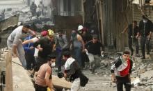 الاحتجاجات العراقيّة: منذ اندلاعها حتّى اللحظة