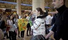 ظاهرة: مهاجرون روس يحصلون على جواز سفر إسرائيلي ويغادرون