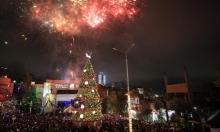 إذاءة شجرة الميلاد في رام الله