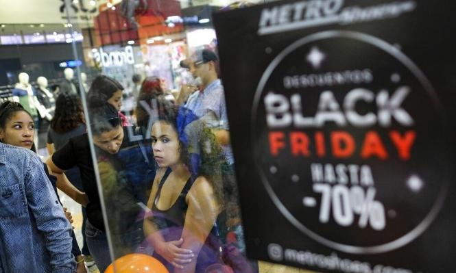 """مبيعات الإنترنت بـ""""الجمعة السوداء"""" تسجل رقما قياسيا"""