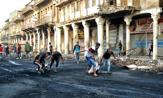 العراقيون يواصلون التظاهر.. حتى رحيل الطبقة الفاسدة