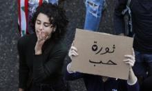 حلقة أخرى من الربيع العربي بوجه السلطات