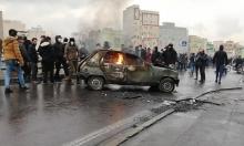"""""""أمنستي"""": 208 قتلى على الأقل بقمع احتجاجات إيران"""