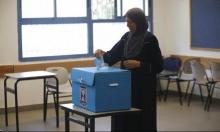 المصادقة على تقديم موعد الانتخابات المقبلة إلى شباط