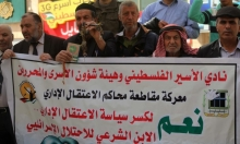 تجديد الاعتقال الإداري لـ90 أسيرا و360 حالة اعتقـال خلال تشرين الثاني