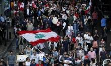"""""""أحد الوضوح"""": اللبنانيون يصرون على مطالب الانتفاضة"""