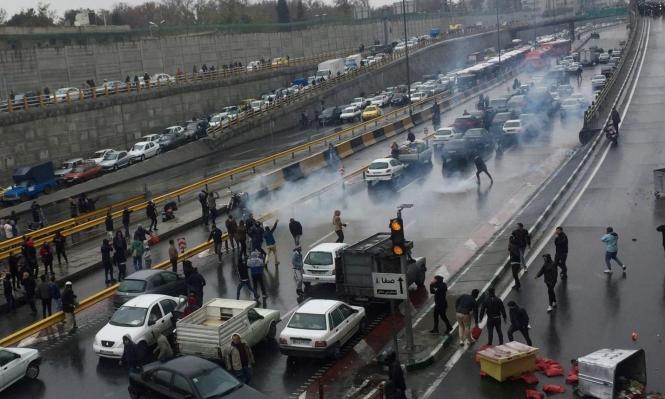 بعد رفع حظر الإنترنت عن إيران... هذا ما حدث