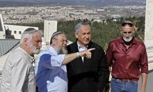 الصهيونية الدينية تتمرد على نتنياهو وتطالبه بالاستقالة