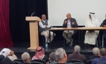 النقب: مؤتمر لمواجهة مخططات الترحيل في تل السبع