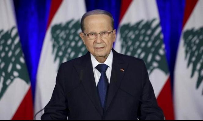 عون: من يحصل على تأييد غالبية الكتلة النيابيّة سيشكّل حكومة