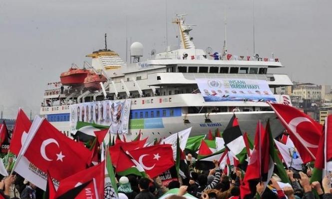 """الجنائية الدولية ترفض محاكمة إسرائيل بمهاجمة """"مافي مرمرة"""""""