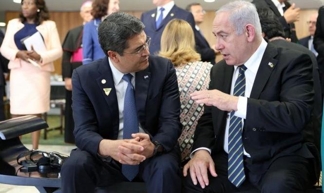 """""""هندوراس تنوي نقل سفارتها إلى القدس"""""""