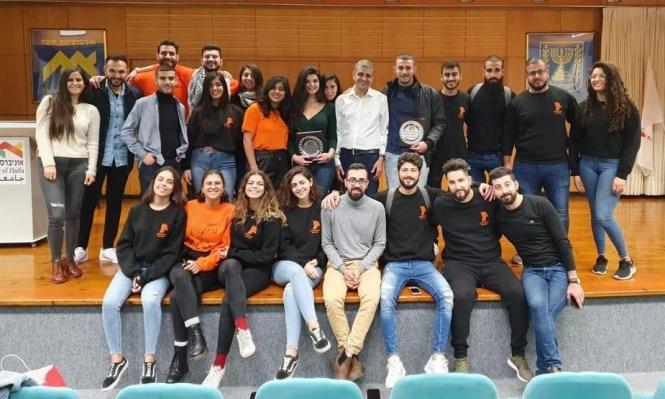 التجمع الطلابي ينظم أمسية في جامعة حيفا