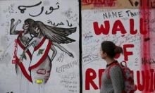 الاستشارات النيابية لتشكيل الحكومة اللبنانية تبدأ الأسبوع المقبل