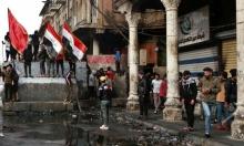 احتجاجات العراق: جرحى بكربلاء وإضرام النار بقنصلية طهران بالنجف