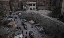 """السلطات المصرية تسعى للقضاء على الـ""""توك توك"""""""
