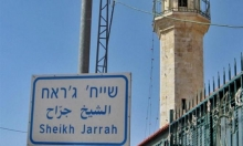 الشيخ جراح: المستوطنون يجنون أرباحا من تأجير مبنى على أرض مصادرة