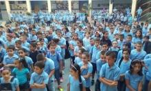 دراسة: فجوات واسعة بين العرب واليهود بالمدارس الإعدادية والثانوية