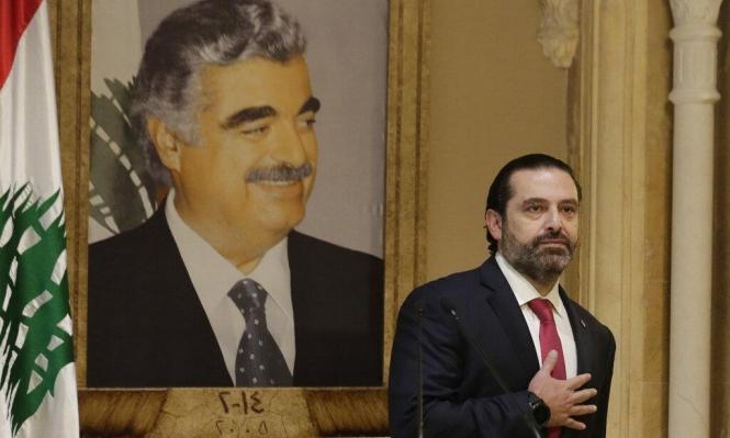 الحريري يدعم سمير الخطيب لرئاسة الحكومة اللبنانية