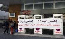 السوق اللبنانية تخسر 160 ألف وظيفة