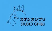 غيبلي: أفلام الرسوم المتحركة اليابانيّة تعود من جديد