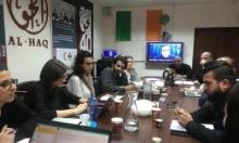 إطلاق ائتلاف مؤسسات الحقوق الرقمية الفلسطينية