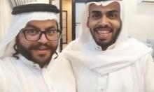 المطبّع المُتصهين سعود يستضيف إسرائيليين في منزله