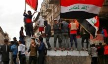 البرلمان العراقي يوافق على قانون مفوضيّة الانتخابات