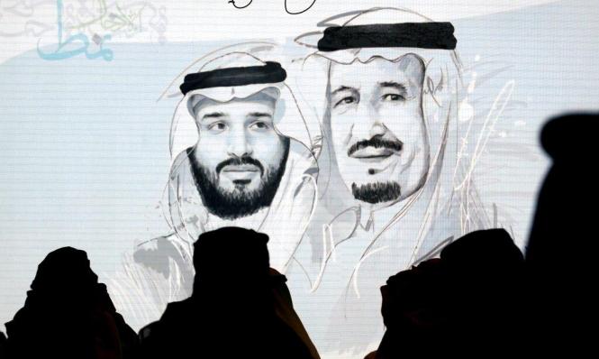 """التجنيس السعودي مخرجًا لفجوة المعرفة والقدرة بـ"""" 2030"""""""
