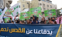 الأردن: مظاهرة ضد السياسات الأميركية وإجراءات الاحتلال
