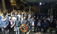 شفاعمرو: تشييع جثمان الطالب عادل خطيب