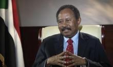 حمدوك في واشنطن: تقدم نحو شطب السودان من لائحة الإرهاب