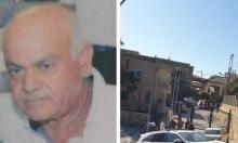 البعنة: مصرع إبراهيم حصارمة متأثرا بجروحه بعد تعرضه لإطلاق نار