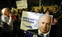 """استطلاع: """"كاحول لافان"""" تتصدر وانخفاض في دعم نتنياهو"""
