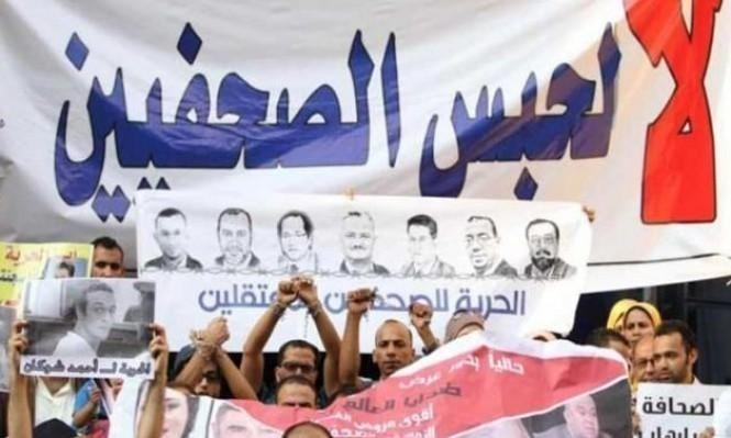 مراسلون بلا حدود: 22 صحافيًا مصريًا رهن الاعتقال